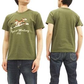 バズリクソンズ BR78017 ミリタリー Tシャツ Buzz Rickson's 東洋 メンズ 半袖Tee オリーブ 新品