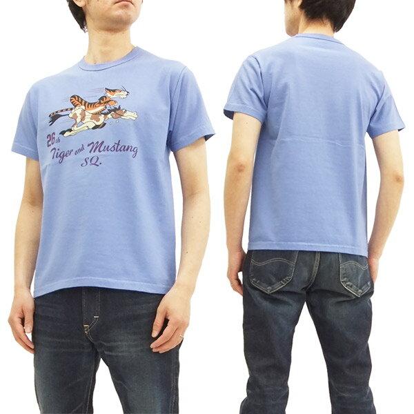 バズリクソンズ BR78017 ミリタリー Tシャツ Buzz Rickson's 東洋 メンズ 半袖Tee L.ブルー 新品