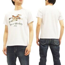 バズリクソンズ BR78017 ミリタリー Tシャツ Buzz Rickson's 東洋 メンズ 半袖Tee ホワイト 新品