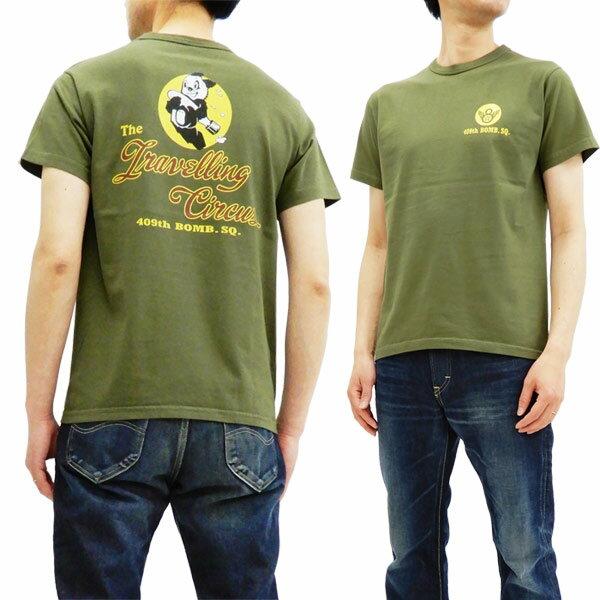 バズリクソンズ BR78019 Tシャツ Buzz Rickson's 東洋 ミリタリー メンズ 半袖Tee オリーブ 新品