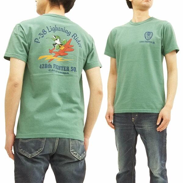 バズリクソンズ BR78020 ミリタリー Tシャツ Buzz Rickson's 東洋 メンズ 半袖Tee #148セージ 新品