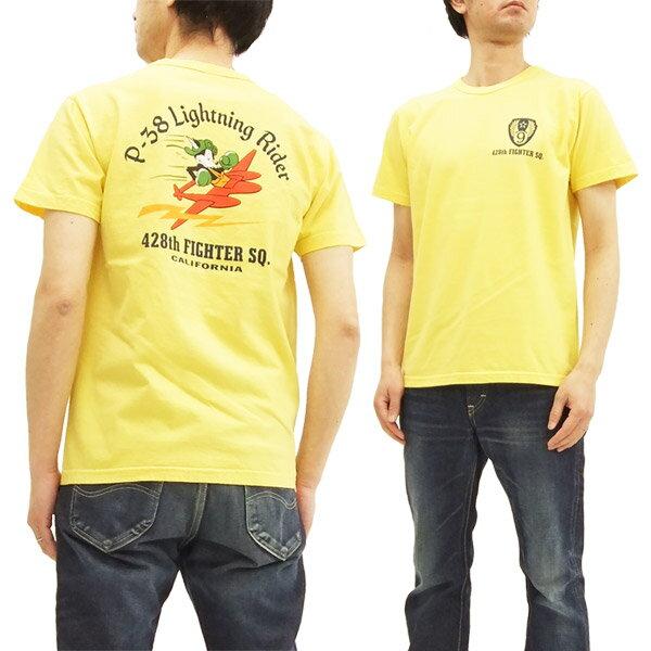 バズリクソンズ BR78020 ミリタリー Tシャツ Buzz Rickson's 東洋 メンズ 半袖Tee #155イエロー 新品