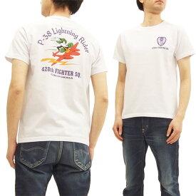 バズリクソンズ BR78020 ミリタリー Tシャツ Buzz Rickson's 東洋 メンズ 半袖Tee #101ホワイト 新品