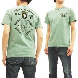 バズリクソンズ BR78021 ミリタリー Tシャツ Buzz Rickson's 東洋 メンズ 半袖Tee #148セージ 新品
