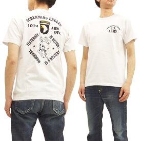 バズリクソンズ BR78021 ミリタリー Tシャツ Buzz Rickson's 東洋 メンズ 半袖Tee #101ホワイト 新品