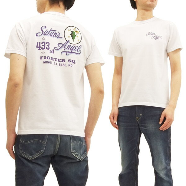 バズリクソンズ BR78022 ミリタリー Tシャツ Buzz Rickson's 東洋 メンズ 半袖Tee #101ホワイト 新品