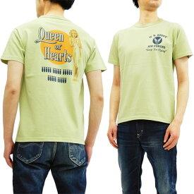 バズリクソンズ BR78023 Tシャツ ピンナップガール Gil Elvgren 東洋 メンズ 半袖tee L.グリーン 新品