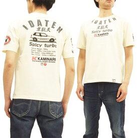 カミナリ Tシャツ KMT-133 スターレット 韋駄天 昭和 旧車柄 エフ商会 雷 メンズ 半袖tee オフ白 新品