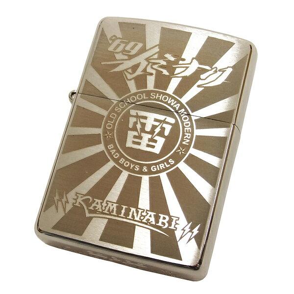 カミナリ KMZ-100 ジッポー ライター 旭日旗 雷 エフ商会 ZIPPO 新品