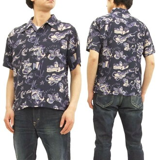 Mister Freedom x Sun Surf Rock & Roll shirt, Biribi Men's Short Sleeve SC37842 Dark Navy