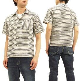 シュガーケーン SC37937 スポーツシャツ ボーダー オープンシャツ メンズ 半袖シャツ オフ白 新品