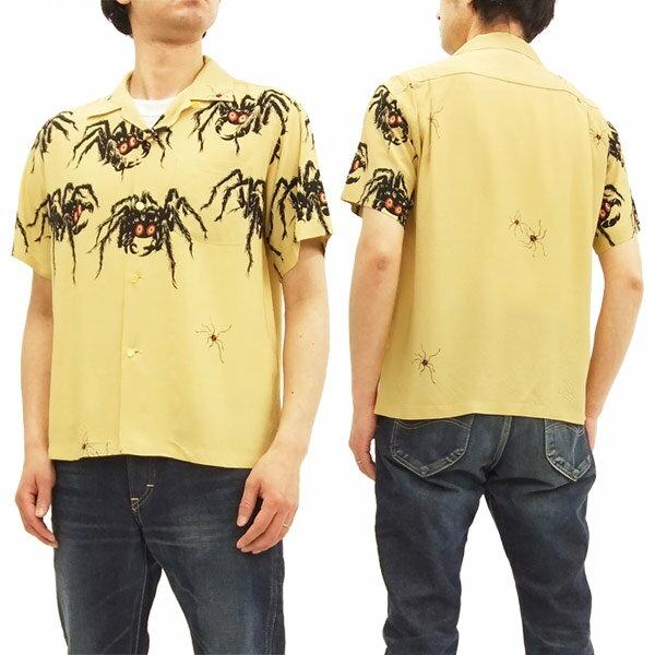 スター・オブ・ハリウッド SH37875 オープンシャツ タランチュラ 東洋エンタープライズ メンズ 半袖シャツ イエロー 新品