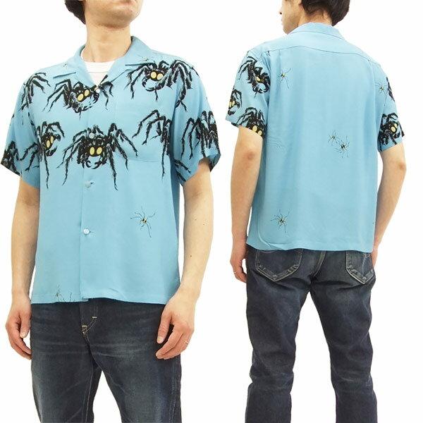 スター・オブ・ハリウッド SH37875 オープンシャツ タランチュラ 東洋エンタープライズ メンズ 半袖シャツ L.ブルー 新品