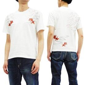 花旅楽団 ST-802 Tシャツ 桜と金魚 刺繍 メンズ 和柄 半袖tee オフ白 新品