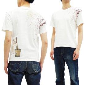 花旅楽団 ST-803 Tシャツ 月兔と枝垂桜 刺繍 メンズ 和柄 半袖tee オフ白 新品