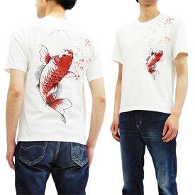 花旅楽団 ST-804 Tシャツ 桜と緋鯉 刺繍 メンズ 和柄 半袖tee オフ白 新品
