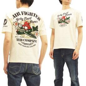 テッドマン Tシャツ TDSS-473 TEDMAN 戦闘機柄 エフ商会 メンズ 半袖tee オフ白 新品