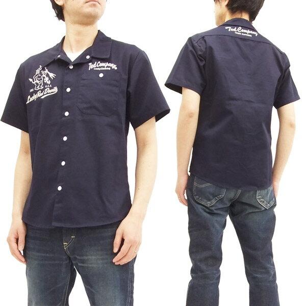 テッドマン TES-1000 ワークシャツ TEDMAN 刺繍 オープンカラー メンズ 半袖シャツ ネイビー 新品