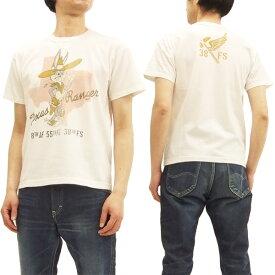トイズマッコイ Tシャツ TMC1815 バッグスバニー TOYS McCOY メンズ 半袖Tee #011オフ白 新品