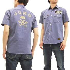 トイズマッコイ TMS1804 ワークシャツ ジョンソンモータース JOMO TOYS McCOY メンズ 半袖シャツ ブルー 新品