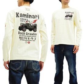カミナリ KMLT-173 長袖Tシャツ ジープ 旧車柄 エフ商会 雷 メンズ ロンtee オフ白 新品