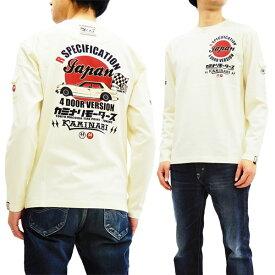 カミナリ KMLT-174 長袖Tシャツ スカイライン ジャパン エフ商会 雷 メンズ ロンtee オフ白 新品