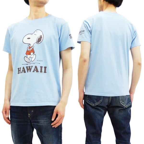 サンサーフ x ピーナッツ SS78116 Tシャツ スヌーピー 東洋 Sun Surf メンズ 半袖Tee ブルー 新品