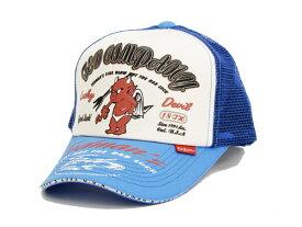 テッドマン TDC-7200 メッシュキャップ TEDMAN エフ商会 メンズ 帽子 オフ×ブルー 新品