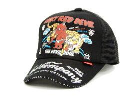 テッドマン TDC-7300 メッシュキャップ TEDMAN エフ商会 メンズ 帽子 ブラック 新品