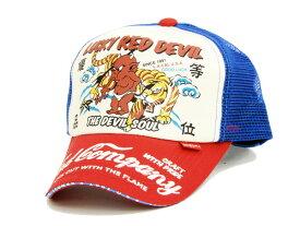 テッドマン TDC-7300 メッシュキャップ TEDMAN エフ商会 メンズ 帽子 オフ×赤 新品