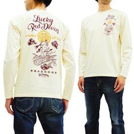 テッドマン TDLS-323 長袖Tシャツ TEDMAN ドラゴン 龍 エフ商会 メンズ ロンtee オフ白 新品