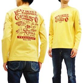テッドマン TDLS-325 長袖Tシャツ TEDMAN Lucky Clothing エフ商会 メンズ ロンtee カスタード 新品