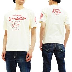 テッドマン Tシャツ TDSS-485 TEDMAN Lucky Graffity エフ商会 メンズ 半袖tee オフ白 新品