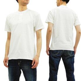 トイズマッコイ TMC1640 無地 ヘンリーネック Tシャツ TOYS McCOY メンズ 半袖Tee #011オフ白 新品