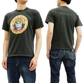 トイズマッコイ Tシャツ TMC1718 タクシードライバー キングコングカンパニー メンズ 半袖Tee ブラック 新品