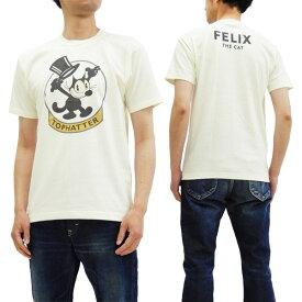 トイズマッコイ TMC1838 Tシャツ TOYS McCOY Felix The Cat メンズ 半袖Tee #011オフ白 新品