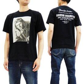トイズマッコイ TMC1860 Tシャツ TOYS McCOY 岡本博原画展記念 The War Lover メンズ 半袖Tee ブラック 新品