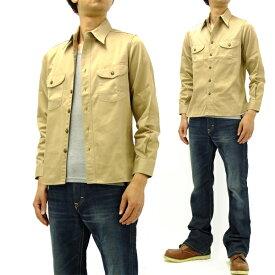 バズリクソンズ BR26081 ヘリンボーン ワークシャツ メンズ 無地 長袖シャツ #133ベージュ 新品