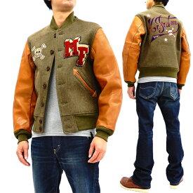 ミスターフリーダム シュガーケーン SC14242 スタジャン メンズ ジャケット Headquarters Jacket 新品