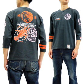 粋狂 SY7T-119 七分袖Tシャツ 伊勢海老 エフ商会 和柄 メンズ 7分袖 ヘンリーネック Tシャツ ネイビー 新品