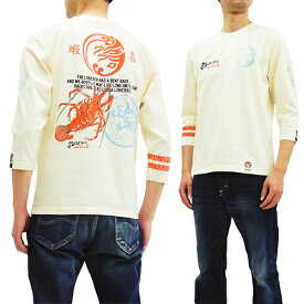 粋狂 SY7T-119 七分袖Tシャツ 伊勢海老 エフ商会 和柄 メンズ 7分袖 ヘンリーネック Tシャツ オフ白 新品