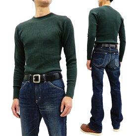 トイズマッコイ TMC1775 無地 ロング丈 サーマル 長袖Tシャツ アンダーウェア TOYS McCOY メンズ ワッフル ロンtee ブラック 新品