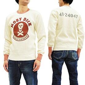 トイズマッコイ TMC1854 サーマル 長袖Tシャツ TOYS McCOY メンズ ビッグワッフル ロンtee オフ白 新品