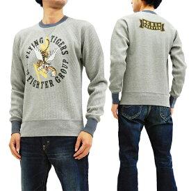 トイズマッコイ TMC1855 サーマル 長袖Tシャツ TOYS McCOY メンズ ビッグワッフル ロンtee アッシュ 新品