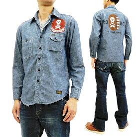 トイズマッコイ TMS1808 ミリタリー シャンブレー ワークシャツ TOYS McCOY Jolly Rogers メンズ 長袖シャツ 新品