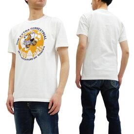 ステュディオ・ダ・ルチザン Tシャツ 9959A ET柄 Studio D'artisan メンズ 半袖tee ホワイト 新品