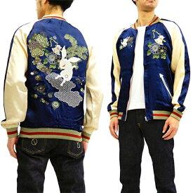 ちきりや スカジャン CKR-17 斧琴菊兔 華兎 チキリヤ CHIKIRIYA メンズ スーベニアジャケット ネイビー 新品