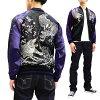 さとりスカジャンGSJR-020白龍と白虎メンズスーベニアジャケット黒×青新品