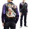 さとりスカジャンGSJR-021花魁メンズ和柄スーベニアジャケット黒×青新品