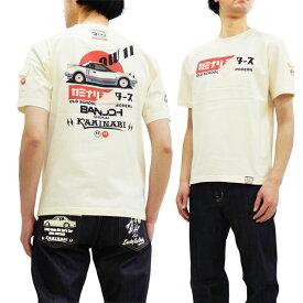カミナリ Tシャツ KMT-187 MR2 昭和 旧車柄 エフ商会 雷 メンズ 半袖tee オフ白 新品